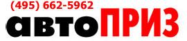 Запчасти Ауди, Фольксваген, Шкода, Порше, Киа, Хёндай, Тойота, Форд, БМВ в Москве и с доставкой по России